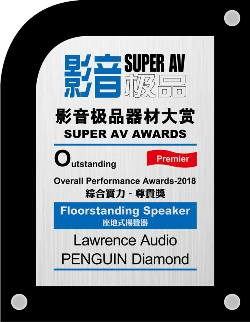 Lawrence Audio Penguin Diamon Super AV 2018 Award