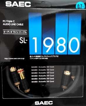 SAEC SL 1980 package