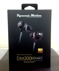 VGP 2016 Dynamic Motion DM 200H