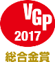 vgp 2017 small totalgold