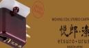 Excel Sound Corporation - сверкающий бриллиант на небосклоне аналогового звука.
